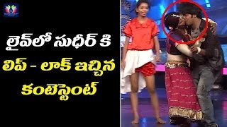 Dhee Jodi Contestent Kissed Sudigali Sudheer   Telugu Full Screen