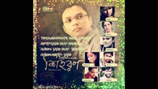 Kolponate Rakhi Tomake-Sajid feat. Palbasha Siddique
