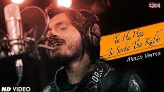 Tu Hi Hai Jo Socha Tha Kabhi - Full Song   Akash Verma   New Hindi Songs 2018   Latest Love Songs