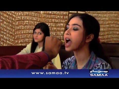 Mohabbat mein intezar Meri Kahani Meri Zabani 06 Dec 2015