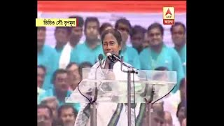 21st July: CM Mamata Banerjee attacks centre on Aadhaar Card issue