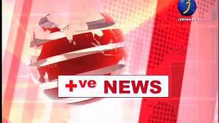 ASWATHY POSITIVE NEWS 14-01-18