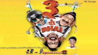 Chakkar Chakkar - Teen Thay Bhai - Full Song: Kirti Sagathia & Sukhwinder Singh