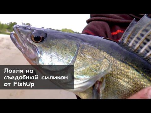ловля рыбы сверху съедобный силикон