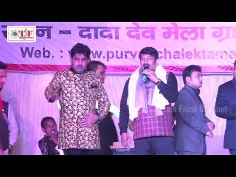 Xxx Mp4 Live Show Pawn Singh Manoj Tiwari पहली बार मंच पर एक साथ नजर आये । 9th Bhojpuri Viswa Samelan 3gp Sex