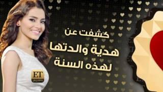 ET بالعربي – ديو يجمع كارمن سليمان بوالدتها