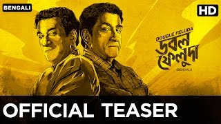 Double Feluda Official Teaser | Bengali Movie 2016 | Sri Sandip Ray