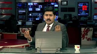 ലക്ഷ്യം അഭിമന്യു മാത്രമോ?-എഡിറ്റേഴ്സ് അവര്_Malayalam Latest News_Reporter Live