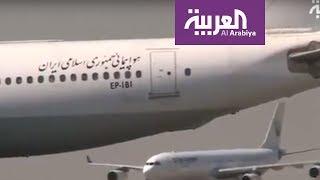شكوك حول تعاون إيراني - قطري لتهريب أسلحة لحزب الله