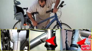 كيف تشتري دراجة هوائية مستعملة؟
