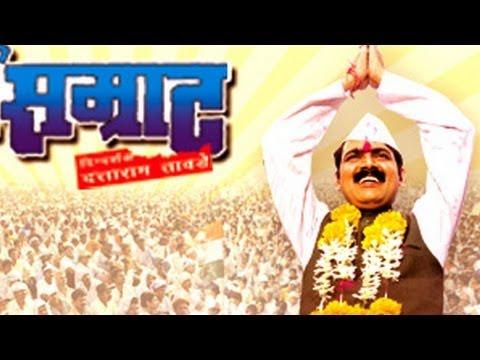 Khurchi Samrat Full Movie | Makarand Anaspure Marathi Movie