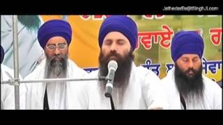 14 March 2017 Diwan Gurdwara Gur Plah Sahib Chak Guru (Nawanshahir) Jathedar Baljit Singh Daduwal