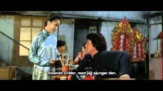 The Legend Of Drunken Master 1994 Swesub full movie