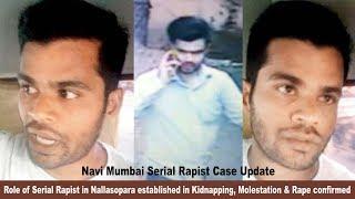 Role of Serial Rapist in Nallasopara established in Kidnapping, Molestation & Rape confirmed