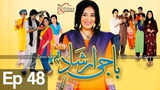 Baji Irshaad - Episode 48 on Express Entertainment