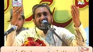 URDU NAAT( Naat Sarkar Ki Parhta Hon Main)QARI SHAHID MEHMOOD AT DUBAI.BY Visaal