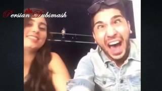 Top Persian Dubsmash (2016) #14 بهترین های داب اسمش ایرانی