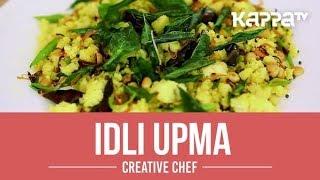 Idli Upma - Creative Chef - Kappa TV