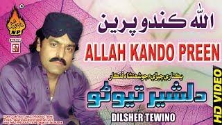 Allah Kando Preen - Dilsher Tevino - Album 57 - HD Video