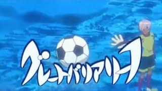 Inazuma eleven Episode 72 Great Barrier Reef