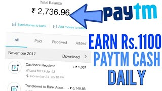 EARN Rs.1100/- PAYTM CASH DAILY