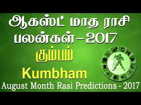 Kumbha Rasi (Aquarius) August Month Predictions 2017 – Rasi Palangal