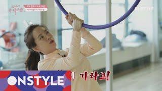 Beautiful life of Jihyo Song 송지효 남매의 욕이 난무하는 ′에어리얼 후프′ 도전기 180417 EP.2