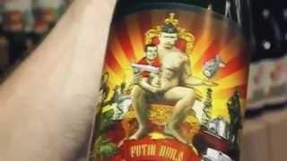 """Во Львове выпустили пиво """"Putin Huilo"""""""