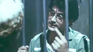 Aamir Khan In Jail - Deewana Mujhsa Nahin Scene