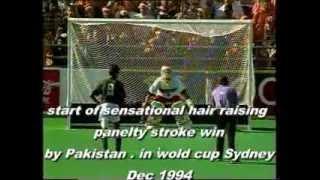 Pakistan winning the Hockey World Cup 1994 in Sydney December 4, 1994