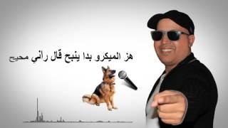 cheb samadi البلدي حطو الكار HD 2017