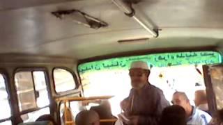 مش هيفوتك نص عمرك لو مشفتش اللي عمله البائع في الأتوبيس