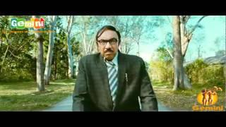 Vijay Nanban Movie Teaser Trailer