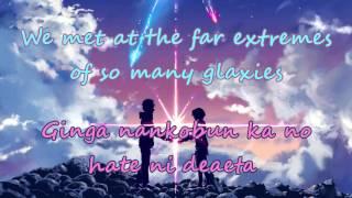 Kimi no Na wa ~[ ZEN ZEN ZENSE ]~『English and Romaji Lyrics 』