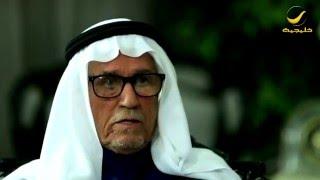 عبدالرحمن السماري لقب الأهلي سابقاً الزعيم والهلال هو الأحق بلقب الملكي