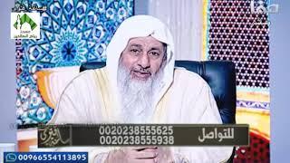 فتاوى قناة صفا(205) للشيخ مصطفى العدوي 17-11-2018