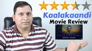 Kaalakandi Movie Review in Sharmaji