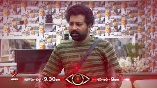 Sharing the works becomes complicated!!!  #BiggBossTelugu Today at 9:30 PM
