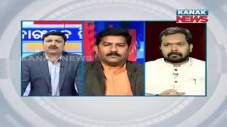 Manoranjan Mishra Live: BJP, BJD Clash During Protest In BBSR On 21 Dec