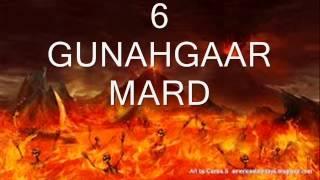 ٦ گنہگار مرد (6 GUNAHGAAR MARD)