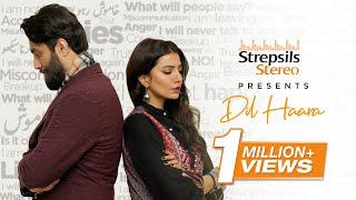 Dil Haara by Ali Noor | Strepsils Stereo | Season 2 | Acappella