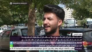 آراء أهالي غزة بشأن تطورات قضية اختفاء الصحفي السعودي جمال خاشقجي
