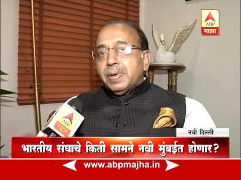 Xxx Mp4 New Delhi Sports Minister Vijay Goel To Visit Maharashtra 3gp Sex