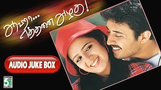 Aaha Ethanai Azhagu Tamil Movie Audio Jukebox (Full Songs)