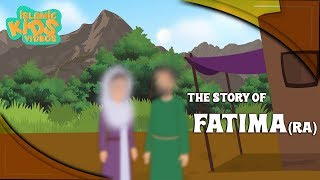Family Of Prophet Muhammad (SAW) For Kids  | Hazrat Fatima (RA) | Islamic Stories