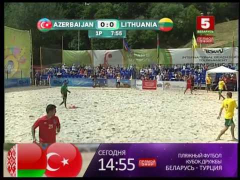 Пляжный футбол. Кубок Дружбы 2017. Азербайджан - Литва. 1 период