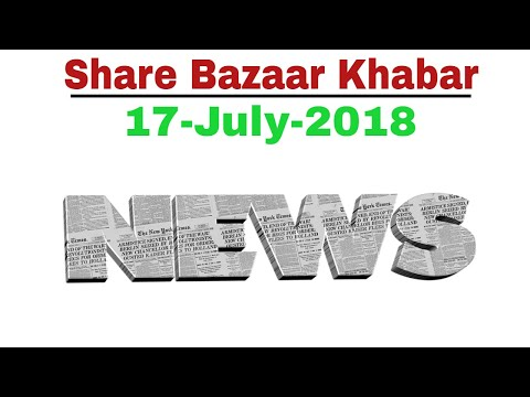 Share news #17-July-2018- Steel Strips Tender, Xiomi and Eros Now, Bharti Airtel in Odissa 🔥🔥🔥