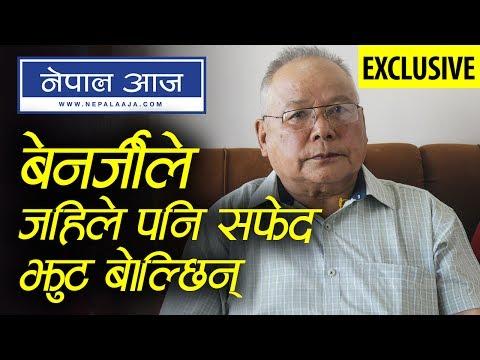 RB Yaiba talks about the Gorkhaland strike Darjeeling | Nepal Aaja