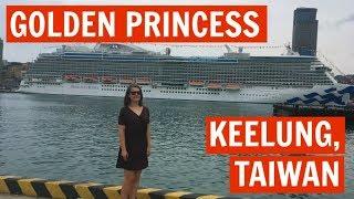 Keelung: Golden Princess: Asia Cruise VLOG8 (2018)