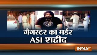 Mianwali Gang War: Gangster Bhupendra along with ASI and 3 others shot dead in Delhi